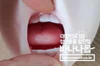 진실의 입(真実の口 - 매직아이즈 (TH 만족스럽습니다.